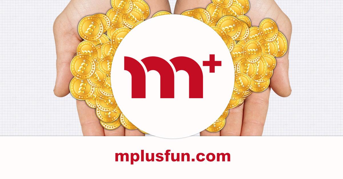【m+遊戲】攜手基友返利,嶄新VIP客戶體驗,戰力頃刻衝上雲霄